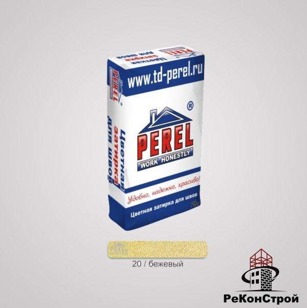 Затирочная смесь Perel RL 20/бежевая