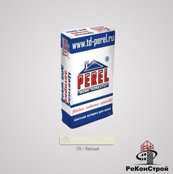 Затирочная смесь Perel RL 05/белая