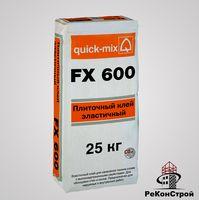 FX 600 Quick-Mix плиточный клей, эластичный в Белгороде