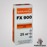FX 900 Quick-Mix высокоэластичный клей в Белгороде
