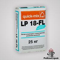 LP 18-FL wa легкая штукатурка с полистиролом армированная волокнами