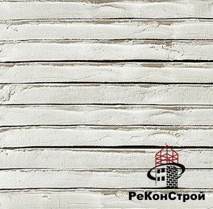 Кирпич ручной работы Petersen Kolumba K11 в Белгороде