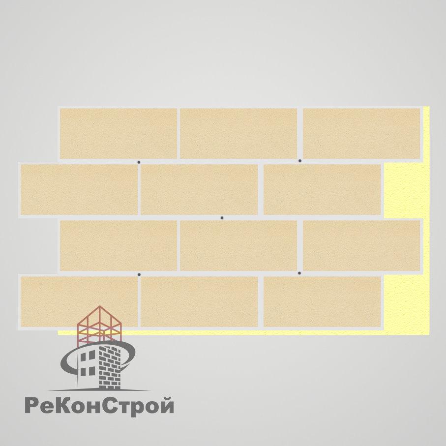 Термопанель с клинкерной плиткой Stalotec 120 beige