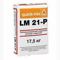 Теплоизоляционный раствор с перлитом Quick-Mix LM 21-P